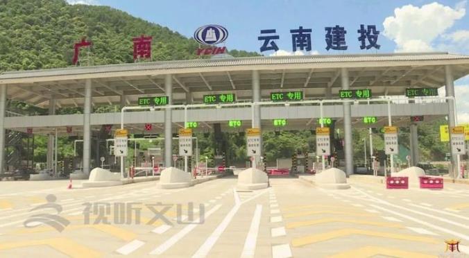 广南广那高速开通